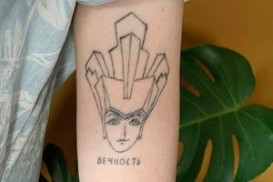 Моя татуировка: Музыкантка Христина Зарембо о «Снежной королеве»