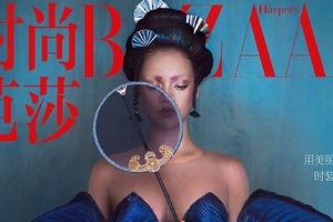 Рианну обвинили в культурной апроприации из-за обложки журнала