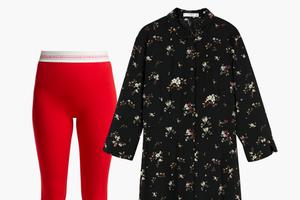 Комбо: Платье с необычными колготками