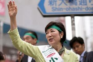Мэром Токио впервые стала женщина