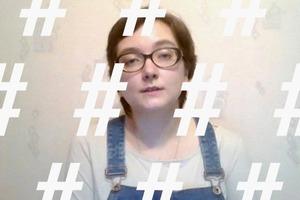 Хештег дня: Флешмоб в поддержку Любови Калугиной