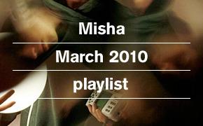 Плейлист: Misha
