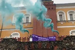 Российские феминистки провели акцию на стене Кремля