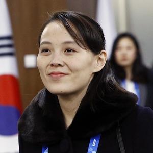 Ким Ё Чжон: Что мы знаем о претендентке на власть в Северной Корее