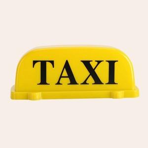 Такси и насилие: Кто должен отвечать за безопасность в Uber