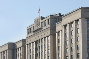 Госдума приняла закон  о декриминализации побоев в семье