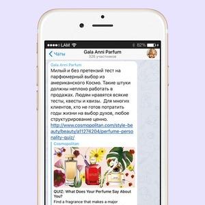 Ольфакторная азбука: Лучшие российские блоги о парфюмерии
