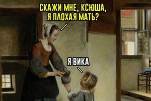 На кого подписаться: Русскоязычные мемы с переводом