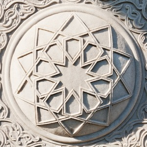 «Красота, дарованная Всевышним»: Как устроены мусульманские салоны красоты