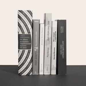 Что читать на каникулах: Героини Wonderzine  о любимых книгах