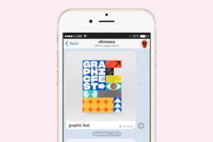 На кого подписаться: Телеграм-канал о красивых обложках