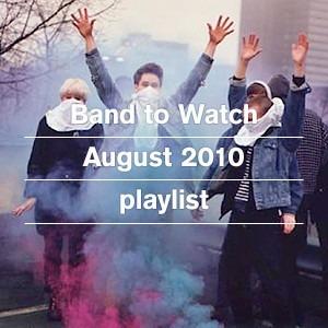 Плейлист: Band to Watch