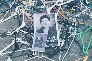 В Польше проходят демонстрации против полного запрета абортов