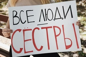 Дело против сестёр Хачатурян могут прекратить