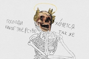 На кого подписаться: Драматичные броши Ebrosh из Беларуси