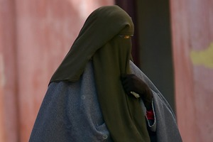 Власти России депортировали афганку, которая бежала от принудительного замужества