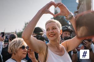 Хештег дня: #ЖывеМария в поддержку беларуской оппозиционерки Марии Колесниковой