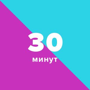 Лайфхак: Спа-день за 30 минут в домашних условиях