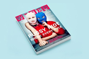 Wired показали обложку номера с Pussy Riot