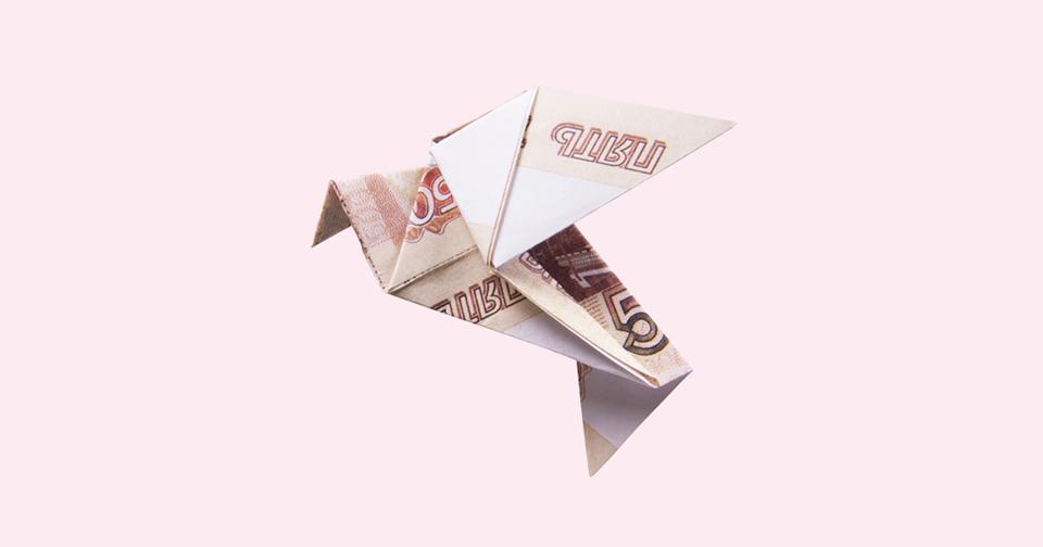 деньги за третьего ребенка в 2020 году в москве
