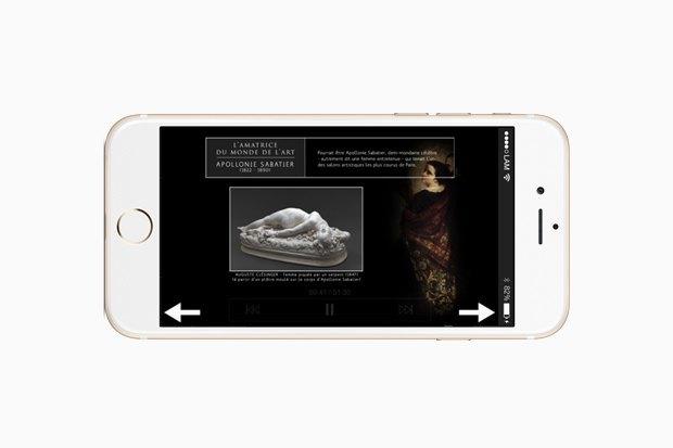 От MoMA до Лувра: Приложения, чтобы попасть в музеи мира не вставая с дивана. Изображение № 8.