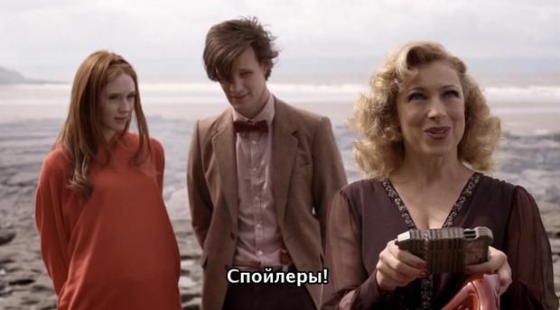 Гид по сериалу «Доктор Кто» и рекап последних шести сезонов в скриншотах. Изображение № 100.