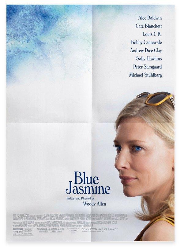 12 фильмов года, ломающих стереотипы о женщинах . Изображение № 9.