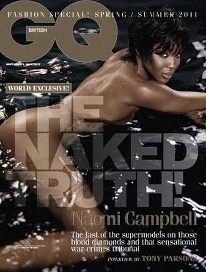 Наоми Кэмпбелл на обложке британского GQ, февраль 2011. Изображение № 3.