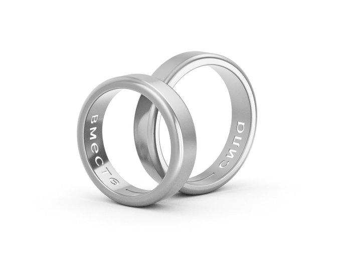 «Вместе — сила»: Марка Avgvst выпустила парные кольца. Изображение № 2.