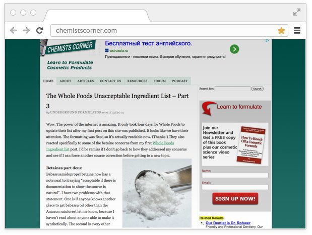 Из первых рук: Личные блоги  разработчиков косметики. Изображение № 3.