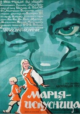 10 любимых фильмов актрисы Елены Морозовой. Изображение № 9.