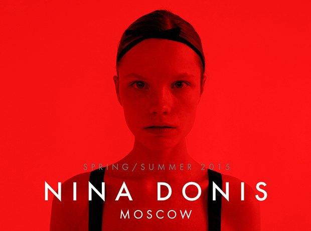 Коллекция Nina Donis SS15. Изображение № 4.