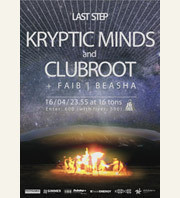Плейлист: Kryptic Minds и Clubroot. Изображение № 1.