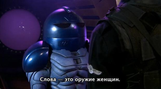 Гид по сериалу «Доктор Кто» и рекап последних шести сезонов в скриншотах. Изображение № 85.