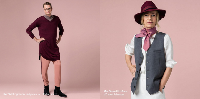 Новая кампания Åhlens против гендерного разделения одежды. Изображение № 1.