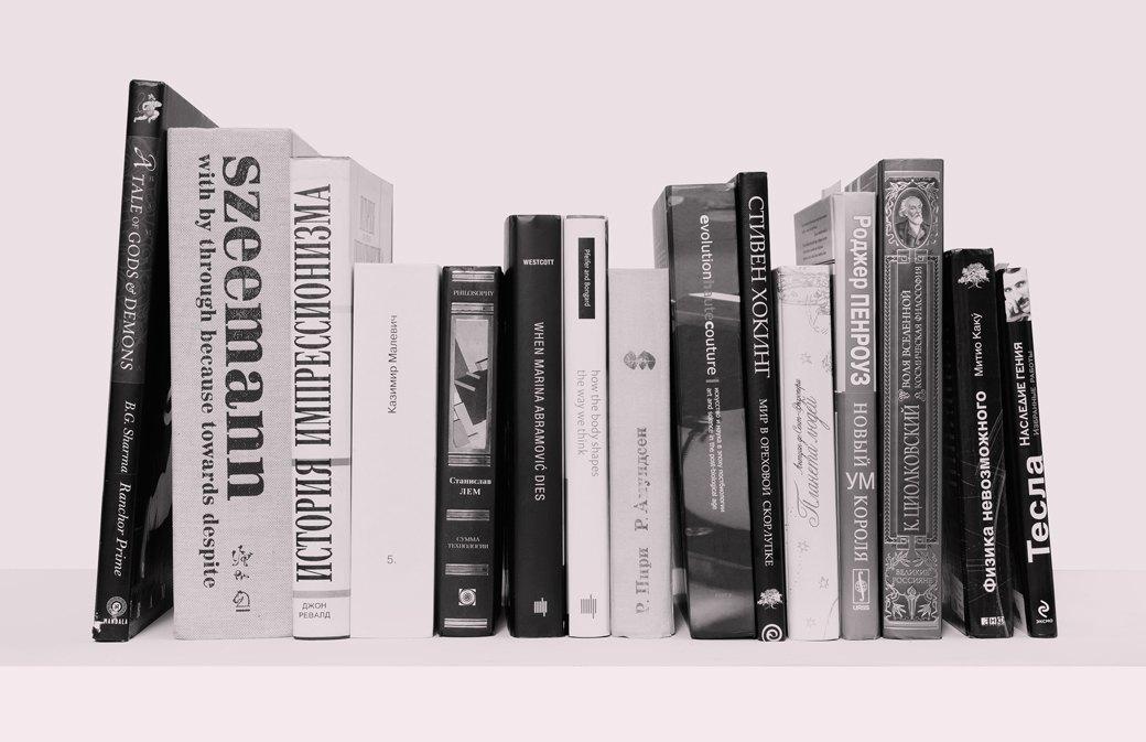 Основательница LABORATORIA  Дарья Пархоменко  о любимых книгах. Изображение № 2.
