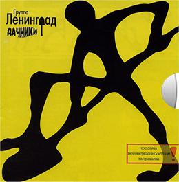 5 любимых альбомов Антохи МС. Изображение № 7.