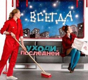 Развидеть: Архаичный сексизм  в российской рекламе. Изображение № 4.