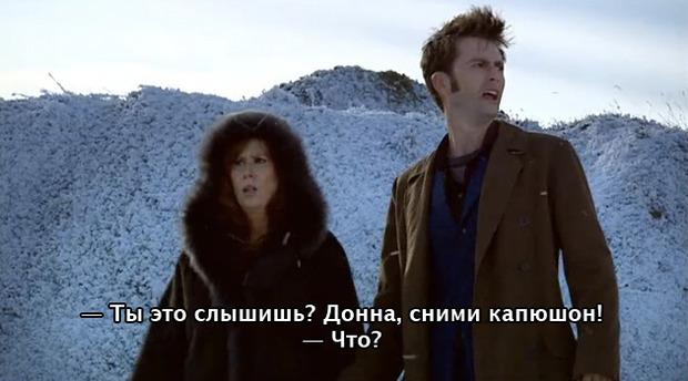 Гид по сериалу «Доктор Кто» и рекап последних шести сезонов в скриншотах. Изображение № 84.