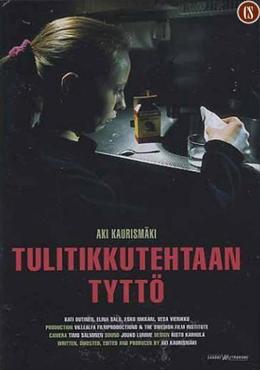 10 любимых фильмов театроведа Кристины Матвиенко. Изображение № 7.