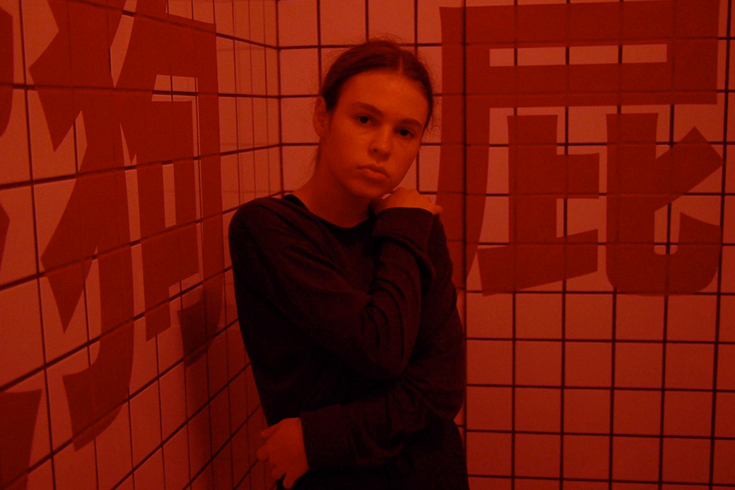 «Это их жизни»: Портреты девочек-подростков в проекте «Young Russia». Изображение № 2.