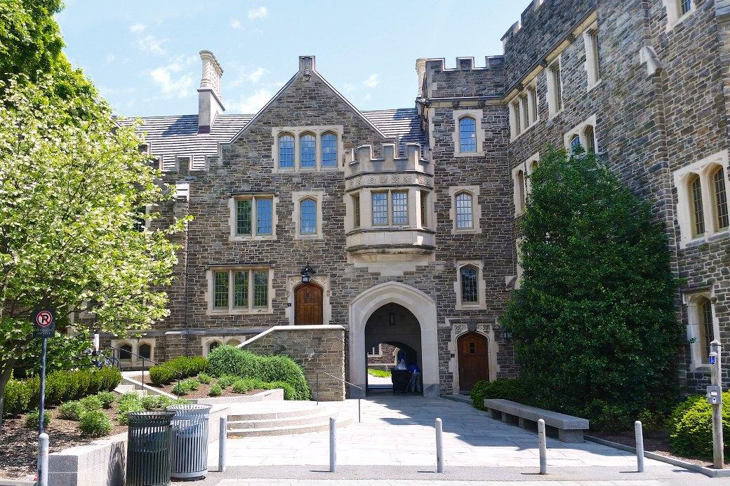 Как я уехала в Принстон изучать средневековый Ближний Восток. Изображение № 1.