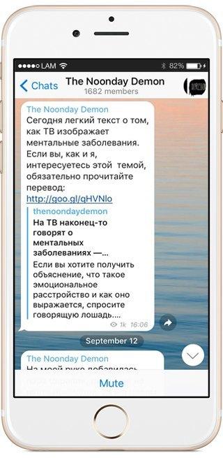 На кого подписаться: Telegram-канал орасстройствах психики. Изображение № 2.