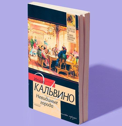 Архитектор  Юлия Ардабьевская  о любимых книгах. Изображение № 9.
