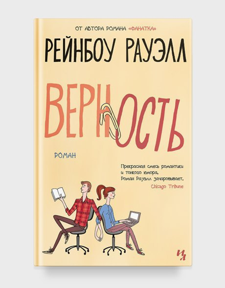 Что читать летом: 11 долгожданных книг на русском. Изображение № 7.