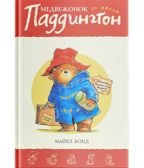 «С любовью, Паддингтон»: Как медвежонок-эмигрант учит эмпатии. Изображение № 2.
