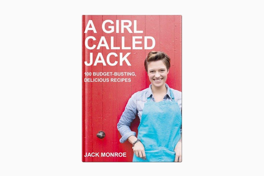 Равноправие на кухне: Кулинарные книги в подарок. Изображение № 1.
