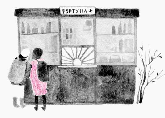 «Три четверти»: Отрывок из подросткового романа о взрослении и буллинге. Изображение № 1.