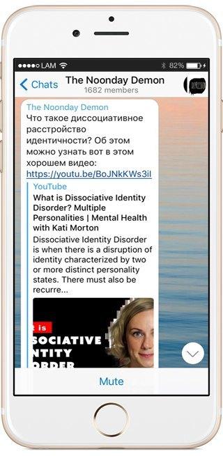 На кого подписаться: Telegram-канал орасстройствах психики. Изображение № 1.
