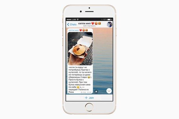 На кого подписаться в Telegram: 12 каналов о еде, вине и ресторанах. Изображение № 13.